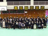 h300309_高卒業式05.JPG