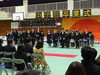 h300313_中卒業式06.JPG