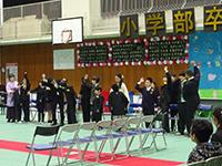 h300316_小卒業式06.JPG