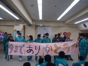 中学部卒業生を送る会2.JPG