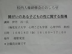 h251018-1.JPG