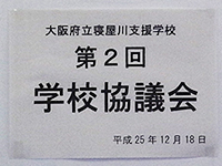 h251218-00.JPG