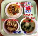 h260126-給食01.jpg