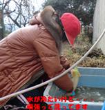h260127_kyusyoku3.png
