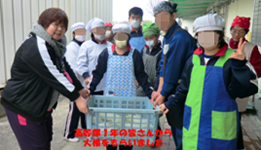 h260127_kyusyoku4.png