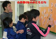 h260128_kyusyoku3.png