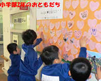 h260128_kyusyoku4.png