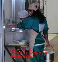 h260130_kyusyoku4.png