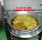 h260205-kyusyoku02.png
