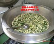 h260205-kyusyoku03.png