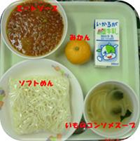 h260206-kyusyoku01.png
