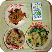 h260207-kyusyoku01.png
