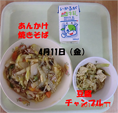 h260411-kyusyoku.png