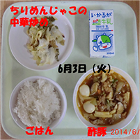 h260603-給1.png