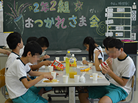 h260709-中2-2.png