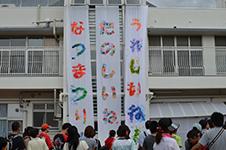 h260804-夏祭り02.JPG