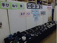 h270201-窯業02.JPG