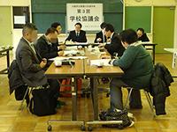 h270218-学校協議会02.JPG