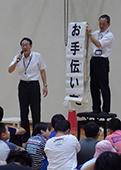 h270717-終業式05.JPG