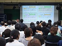h270728-支援教育公開講座.JPG