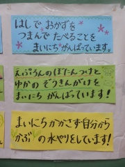 h271111小集会.jpg