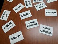 h271111-人権研修03.JPG