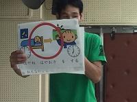 natuyasumimae2.JPG