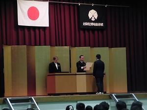 卒業表彰2.jpg