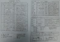 2013.10.30 106[1].jpg