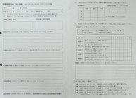 2013.5.31 024[1].jpg