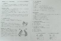 2013.5.31 027[1].jpg