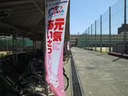2013.9.20 017[1].jpg