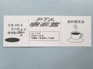 2014.10.30 063[1].jpg