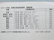 2014.10.8 003[1].jpg