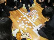 2015.1.29カルタ大会39期 022[1].jpg