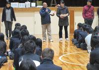2015.1.29カルタ大会39期 050[1].jpg