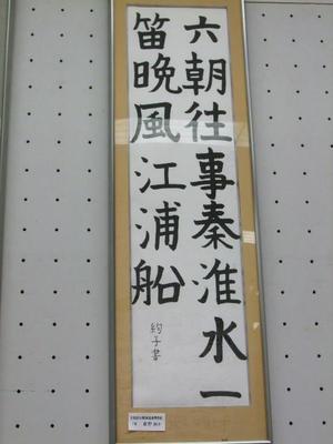 DSCF0173.JPG