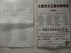 DSCF1619.JPG