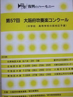 DSCF3515.JPG