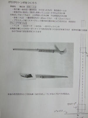 DSCF3546.JPG