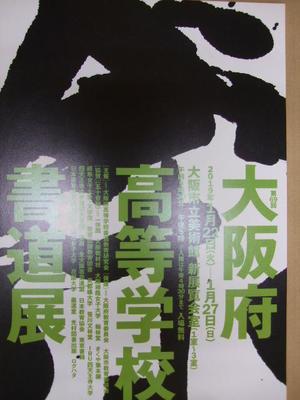 DSCF4710 - コピー.JPG