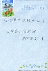 お手紙(230601).jpg