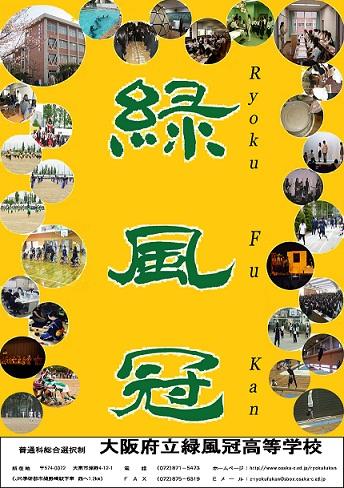 2010ポスター.jpg