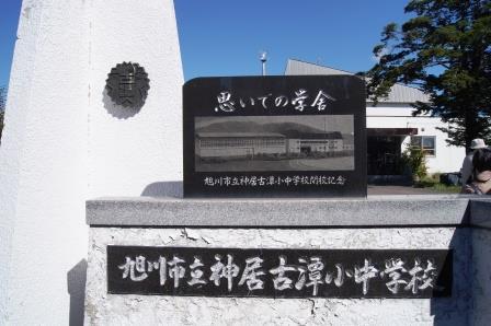 2DSC04696.JPG