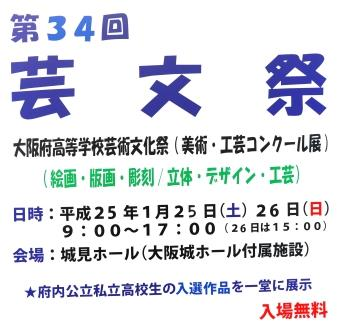 5DSC09487.JPG