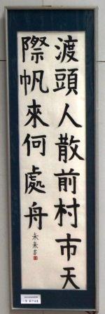 DSC01592-2.jpg