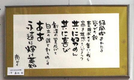DSC01595-2.jpg