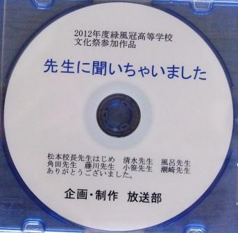 DSC03857.JPG