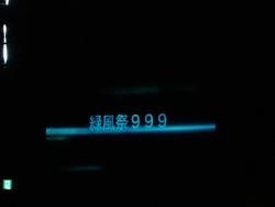 blogDSC00699.JPG