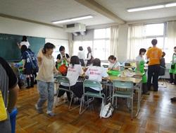 blogDSC00766.JPG